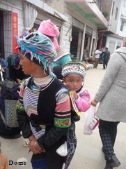 La Chine sac au dos (12) : Yunnan (云南): de Kunming (昆明) au Xishuangbanna (西双版纳) 3-mino10