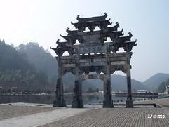 La Chine sac au dos (13) :  En route pour le Huangshan 黄山: Hangzhou 杭州 - Vieux villages de L'Anhui 安徽 Février 2008 7_xidi10