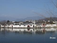 La Chine sac au dos (13) :  En route pour le Huangshan 黄山: Hangzhou 杭州 - Vieux villages de L'Anhui 安徽 Février 2008 8-hong10