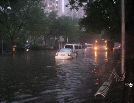 Inondation à Pékin : Plusieurs quartiers de la capitale chinoise sous les eaux - 北京雨灾 Inonda11