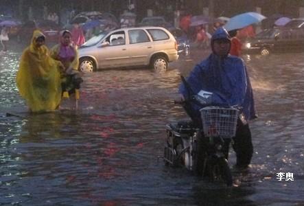 Inondation à Pékin : Plusieurs quartiers de la capitale chinoise sous les eaux - 北京雨灾 Inonda12