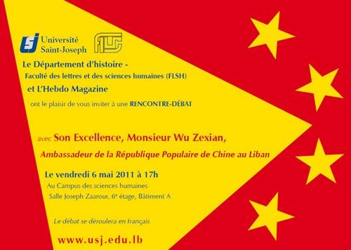 Liban, Beyrouth : 6 mai 2011  Rencontre-Débat avec Wu Zexian Ambassadeur de Chine au Liban Liban-11