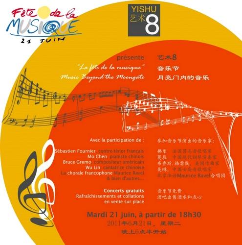 Mardi 21 juin 2011 : Pékin fête la musique Pekin-11