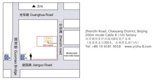 Mardi 21 juin 2011 : Pékin fête la musique Plan-y10