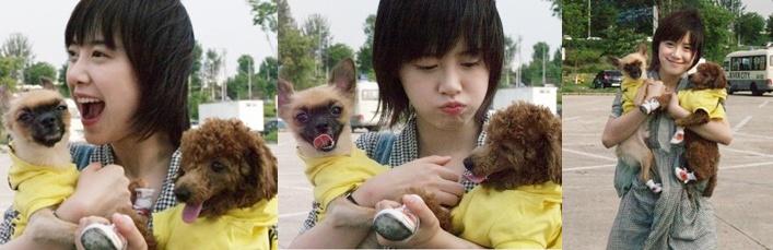 [Photo] Hye Sun và Cún yêu Kamiu010