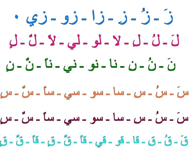 4eme cours de Maryam 4eme_c10