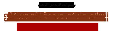 Evaluation ***Maryam Salam10
