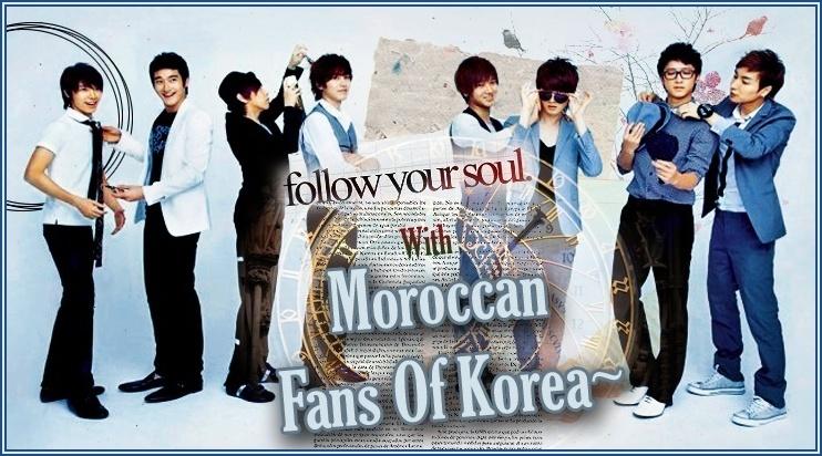 Moroccan fans of Korea 한국의 모로코 팬