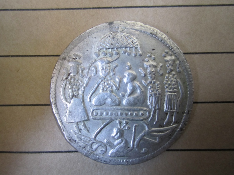 What is this coin?  India maybe? Coinz_11