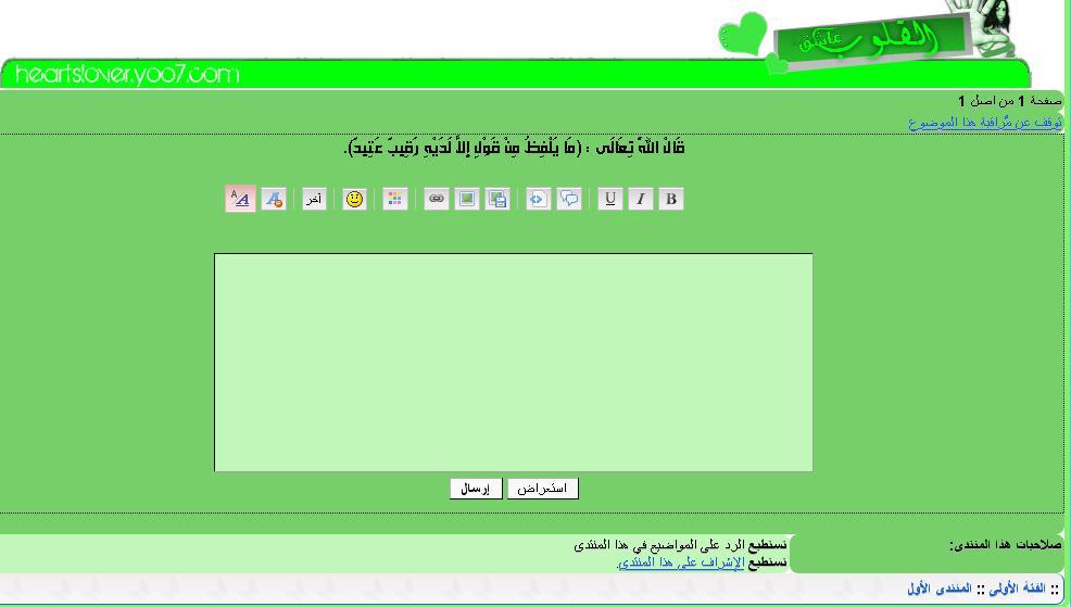 كود وضع الآية الكريمة Ahmed_10