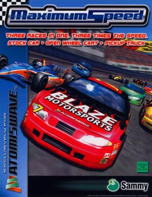 Maximum Speed Atomiswave porté sur Dreamcast 40002310