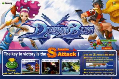 Dolphin Blue Atomiswave porté sur Dreamcast Dolphi10