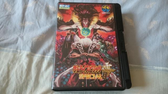 [PRECO] Samurai Shodown 5 Special Perfect sur Neo Geo Dsc_0121