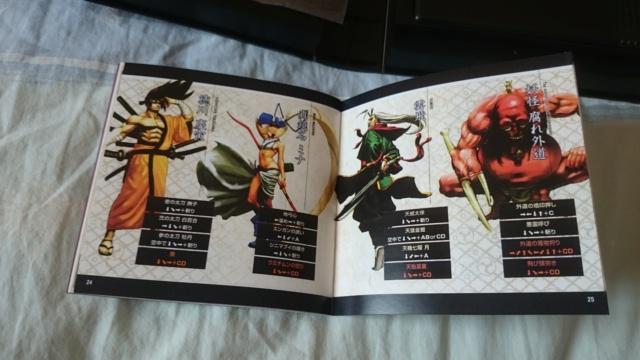 [PRECO] Samurai Shodown 5 Special Perfect sur Neo Geo Dsc_0124