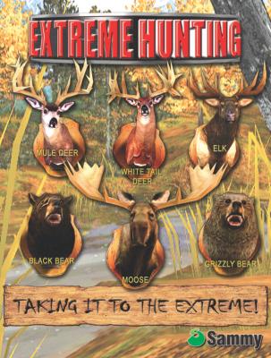 Extreme Hunting  Tournament Edition Atomiswave porté sur Dreamcast Extrem10