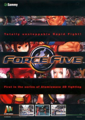 Force Five, unrelease Atomiswave, porté sur Dreamcast Force510