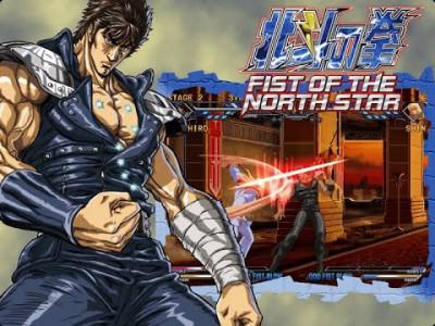 Hokuto No Ken Atomiswave porté sur Dreamcast Fotns10