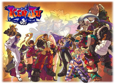 Kenju, unrelease Atomiswave, porté sur Dreamcast Kenju10