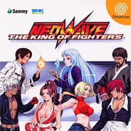 King of Fighters NeoWave Atomiswave porté sur Dreamcast Kofnwj10