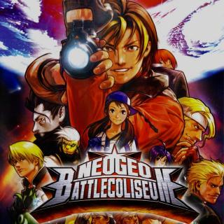 Neogeo Battle Coliseum Atomiswave porté sur Dreamcast Ngc11