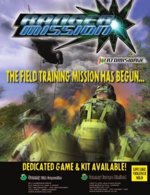 Ranger Mission Atomiswave porté sur Dreamcast Ranger10