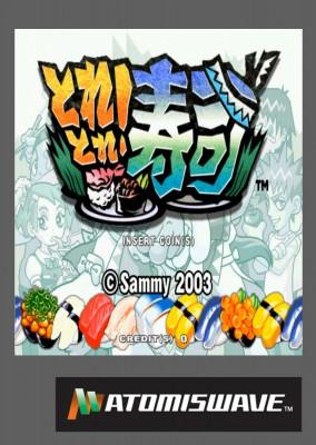 Sushi Bar Atomiswave porté sur Dreamcast Sb10