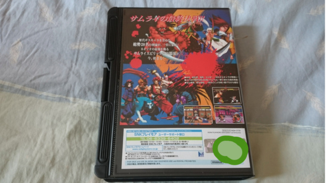 [PRECO] Samurai Shodown 5 Special Perfect sur Neo Geo Sketch12
