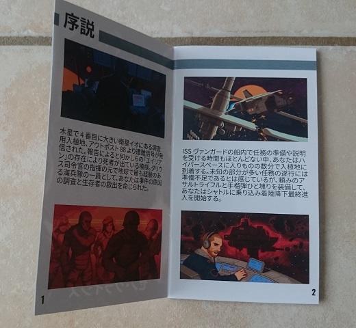 [MD] Xeno Crisis Megadrive, la review Z810