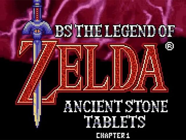 [SNES] The Legend Of Zelda Ancient Stone Tablets Zelda10