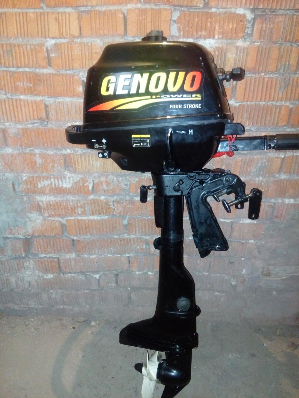 Продавам двигадел Геново 2,6 кс 4т Img_2014