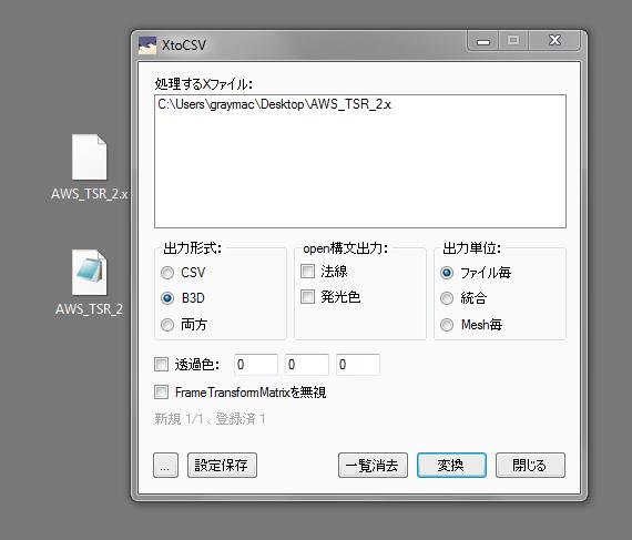 Converting .x files to .csv Conver10