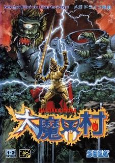 [VS] Daimakaimura VS Chômakaimura ! 21375_12
