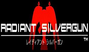 [VS] Radiant Silvergun VS Ikaruga ! Radian16