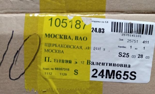 Коронавирус: Москва. Карантин 2710
