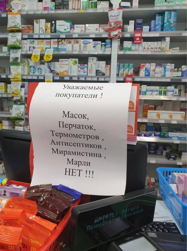 Коронавирус: Москва. Карантин 3510