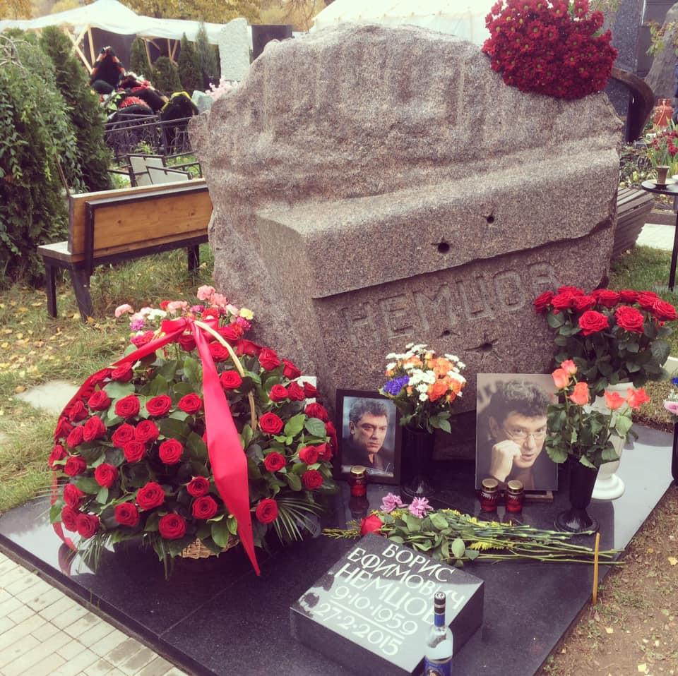 Борис Немцов Aa116