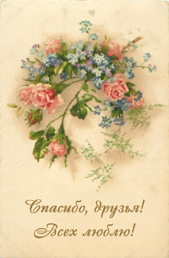 С Днем Варенья нашу Иришку Анисимову! Aa24