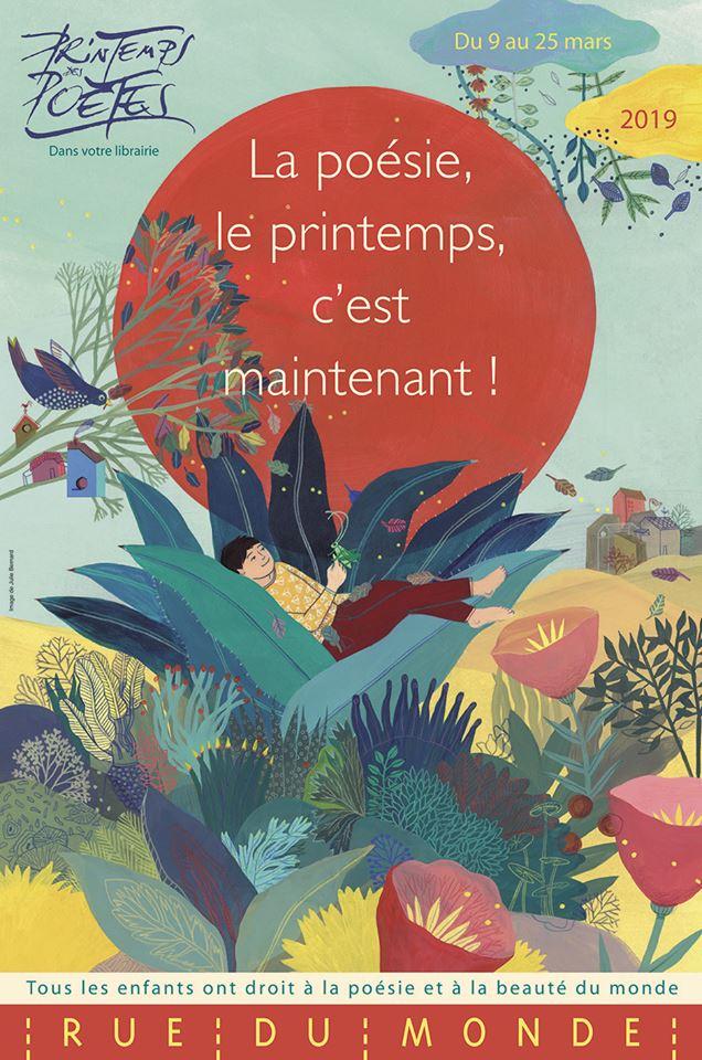 serres - Alain Serres A777