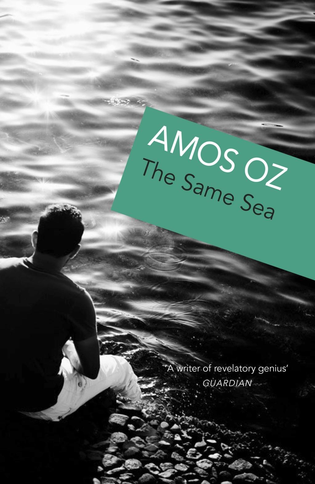 Amos Oz  Aaa429