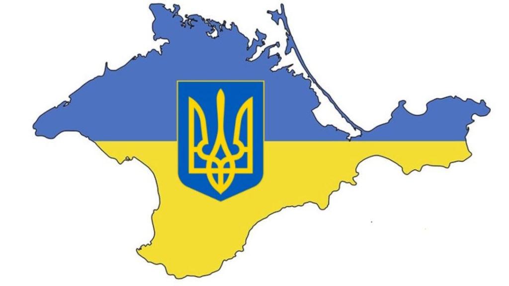 Алупка, Крым - це Україна. Независимый городской форум.