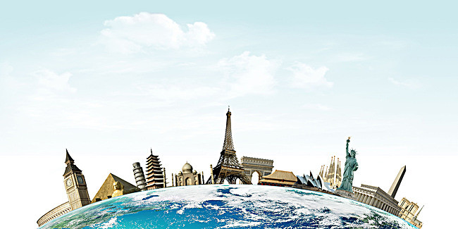 مجلة منتدى السياحة