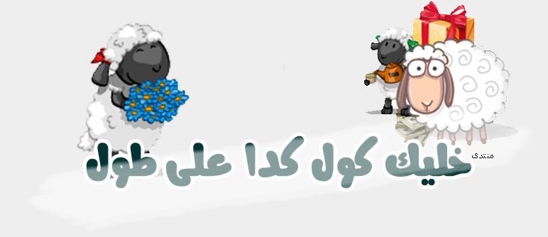 مـــنـتــدى وســـــــع صــــــدركـــــ