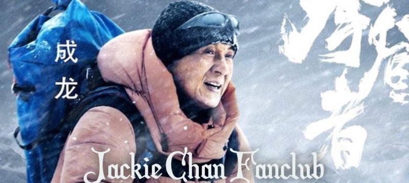 Jackie Chan Fanclub