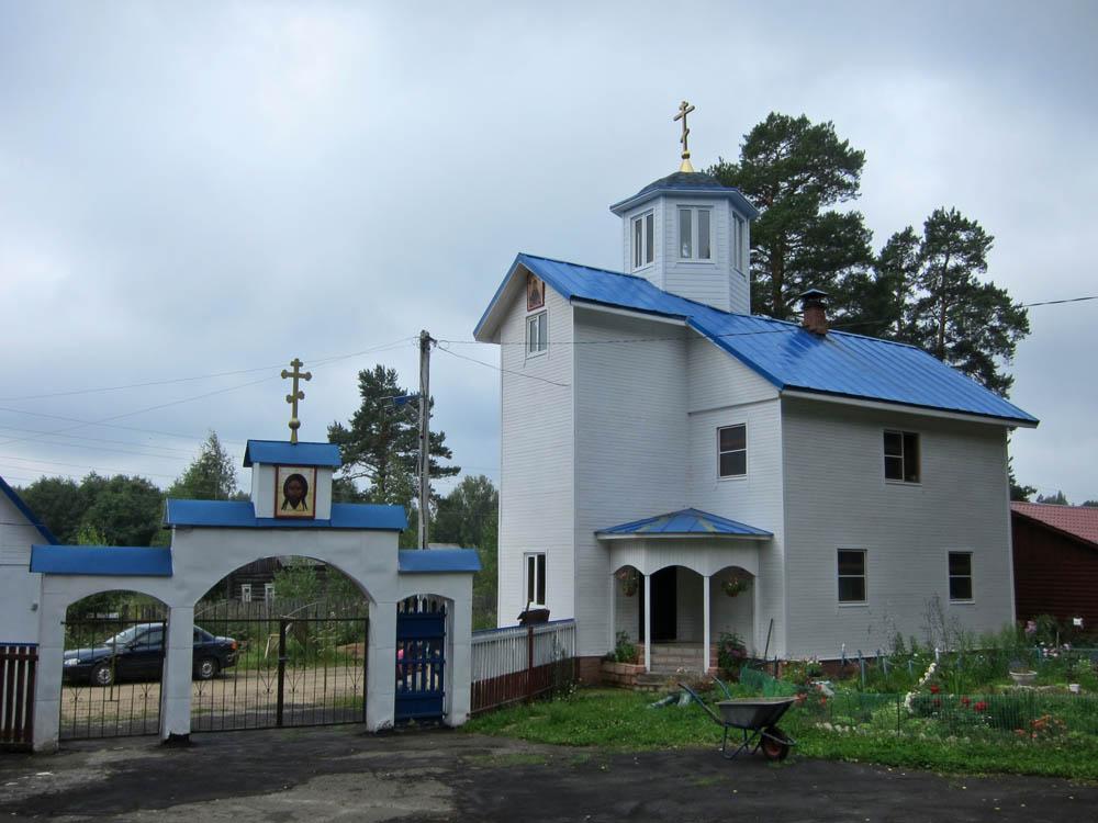 crkve,manastiri....ostali relig.objekti - Page 17 247_0210