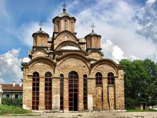 crkve,manastiri....ostali relig.objekti - Page 14 800px-10