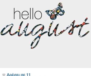 hello avgust Supert12
