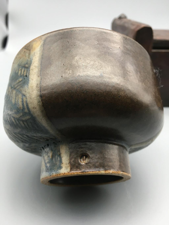 Small Cup unknown maker Yunomi10