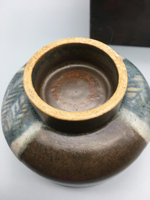 Small Cup unknown maker Yunomi12
