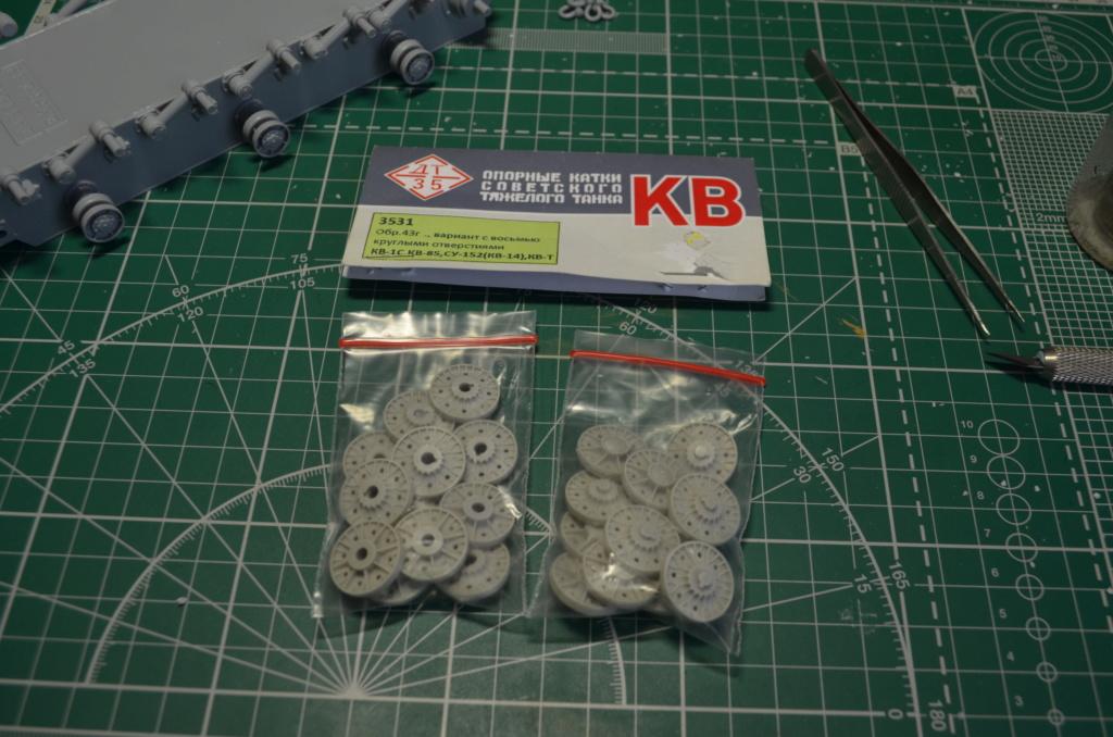 КВ-85 ARK-models 1/35 Dsc_0139