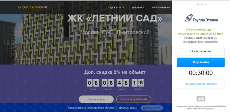 "Открылся сайт ЖК ""Летний сад"" - С ЦЕНАМИ!!! - Страница 2 9gxpwa10"